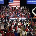 트럼프,대통령,네바다,행사,바이든,민주당,유세,당국