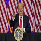 대한,이란,트럼프,대통령,공격,미국