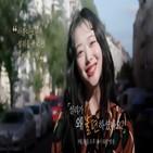 설리,MBC,최자,해당