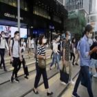 홍콩,검사,코로나19,시민,중국,이번