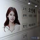 오인혜,영화,발견,빈소,배우