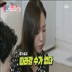 박성광,며느리,엄마