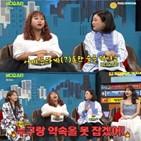 비디오스타,홍현희,방송