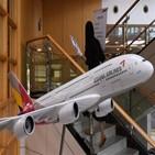 아시아나항공,관련,한신평,계약금