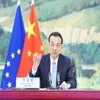 경제,중국,올해,총리