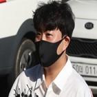 김호중,사회복무요원