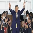 비트코인,일본,스가,총재,요시히데,가상자산