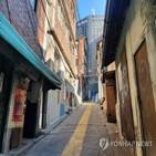 임대,의무비율,비율,재개발,서울시,임대주택,고시