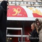러시아,맥도날드,매장,극동,진출,블라디보스토크