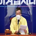 윤리감찰단,대표,의원