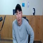 모씨,개그맨,불법,김형인,운영