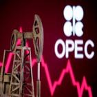 석유,세계,수요,전망,코로나19,사업,기존,석유기업,경제,각국