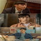 고수,시청자,김욱,실종,자신