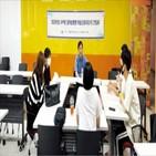 학생,대학,기업,일학습병행,채용,수업,위해,학교,운영,취업