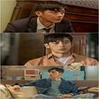 고수,시청자,김욱,연기,비주얼