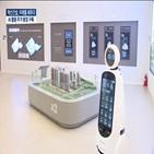 GS건설,로봇,인공지능,아파트,기술,개인정보,시대