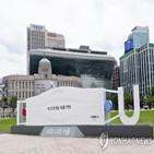 서울시,생활임금,수준,가구