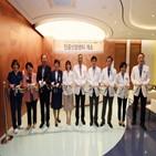 인공신장센터,일산차병원,환자,제공