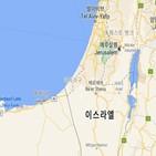 이스라엘,협정,가자지구,미국