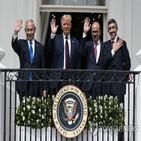 트럼프,대통령,바이든,서명식,대선,협정,이날,역사