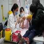 백신,중국,독감,접종,코로나19