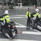 오토바이,할리,교통경찰,낭비