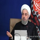 이스라엘,바레인,이란,대통령,정상화