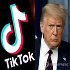 트럼프,오라클,대통령,미국,인사,합의,관련,이날,협상