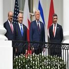 이스라엘,협정,바레인,트럼프,대통령