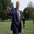 미국,오라클,트럼프,대통령,기술,중국