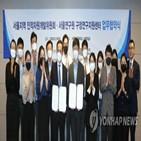 서울,일자리,맞춤형