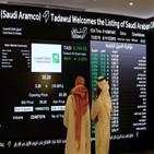 사우디,투자자,증시,개인,투자,거래량