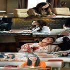 박선영,윤태,앨리스,동일인물,박진겸