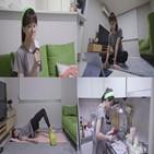 김민아,생활,슬기