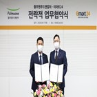 이마트24,사업장,풀무원푸드앤컬처