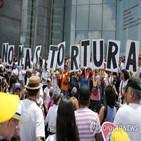 베네수엘라,유엔,조사단,범죄,대통령