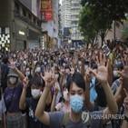 홍콩,위험,재단