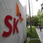 SK,투자,지분,상장,시장