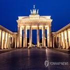 독일,통일,구동독,동독지역,지역