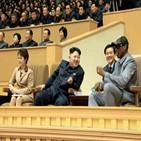 김정은,드먼,대통령,트럼프