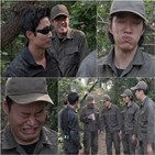 이근,대위,멤버,벌레,생존,장르