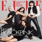 블랙핑크,엘르,걸그룹,정규앨범,레이디
