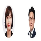법인,개인사업자,법인전환,전환,기업,활용,매각