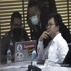 왕실,반정부,개혁,태국,헌법소원