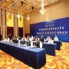 웨이,에콰도르,협력,감염증,중국