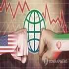 제재,이란,미국,거래,로이터,무기