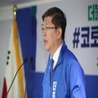 의원,민주당,대한,김홍걸,제명,내용,의원직,논평,대통령,민의힘