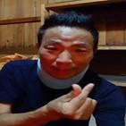 김철민,복용,펜벤