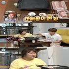 김민경,박세리,차돌박이,선물