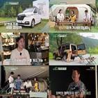 캠핑카,시청자,세미,물론,특별,공간,KBS
